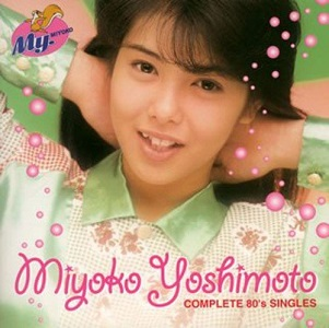 mysharona